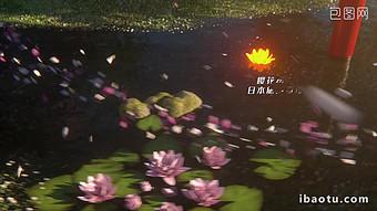 美しい桜富士山旅行社ジャパンプロモーションAEテンプレート 動画 テンプレート AEP
