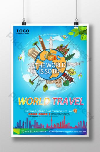 전 세계 여행사 홍보 포스터 여행 템플릿 PSD