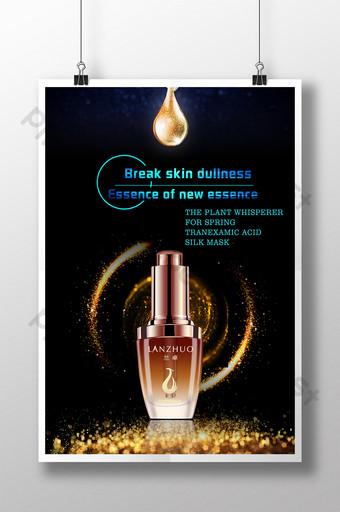 Plakat kreatywny złote kosmetyki Szablon PSD