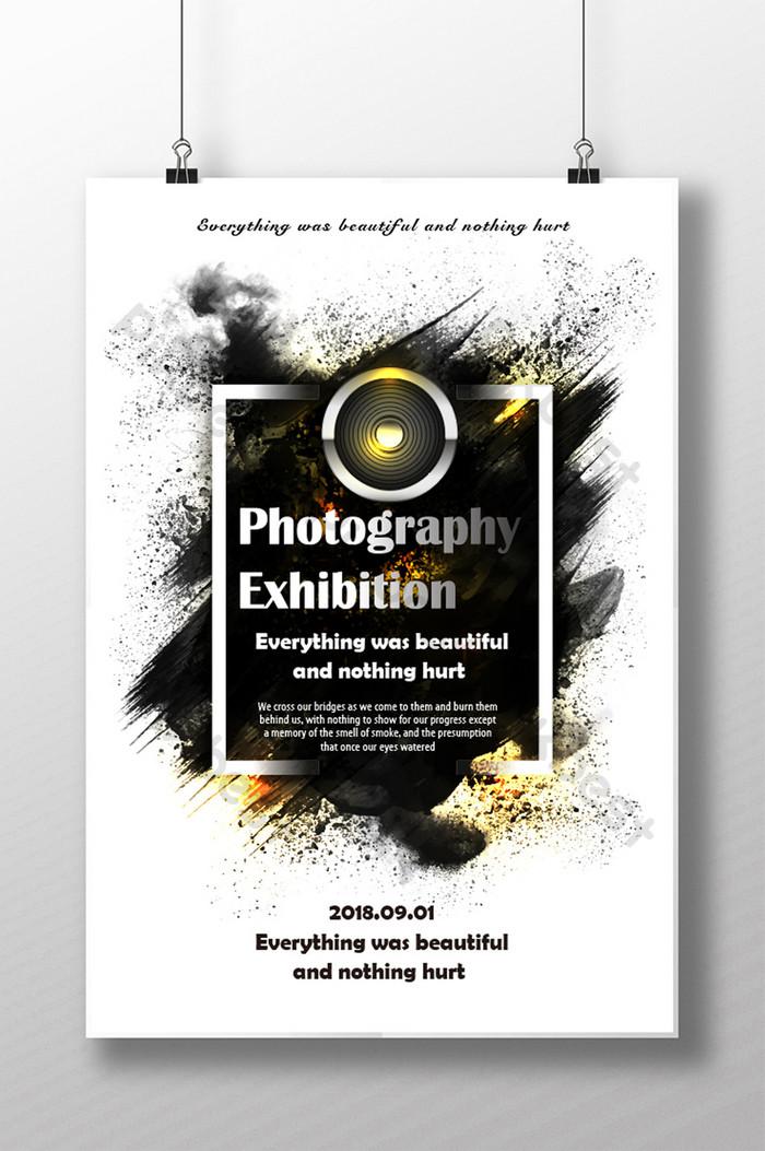 Pameran Seni Rupa Kreatif Fotografi Poster Karya Seni