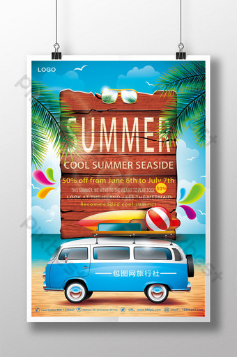 A cool summer tour by the sea poster Template PSD