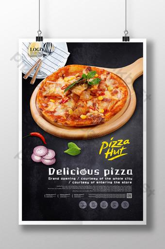 diseño de cartel gourmet de pizza Modelo PSD