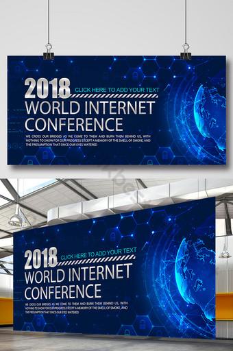 세계 인터넷 컨퍼런스 기업 배경 디자인 템플릿 PSD