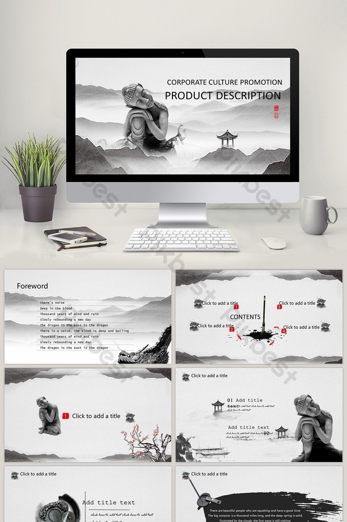 high end style business enterprises promote chinese style ppt