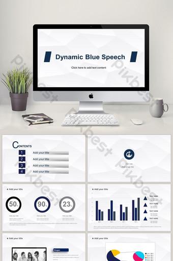 الأزرق خطاب المعلم الديناميكي قالب ppt PowerPoint قالب PPTX