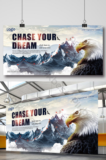montaña de nieve de estilo chino mirando hacia el futuro tablero de exhibición de cultura corporativa Modelo PSD