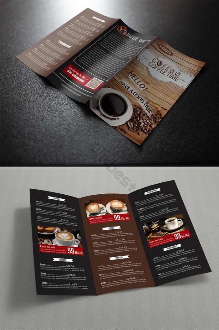 咖啡廳咖啡館菜單促銷三折