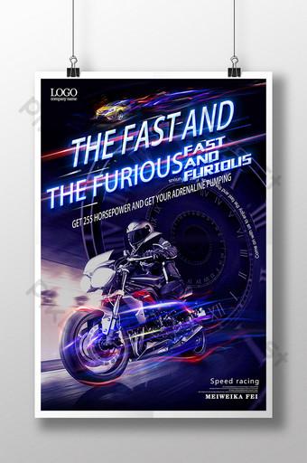 Fajny plakat promocyjny prędkości i pasji gry wyścigowej Szablon PSD