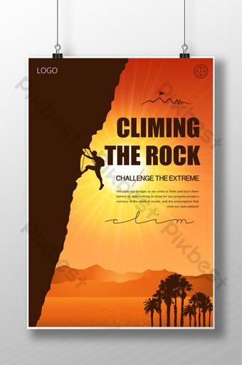 cartel de deporte de escalada en roca extrema al aire libre de estilo simple Modelo PSD