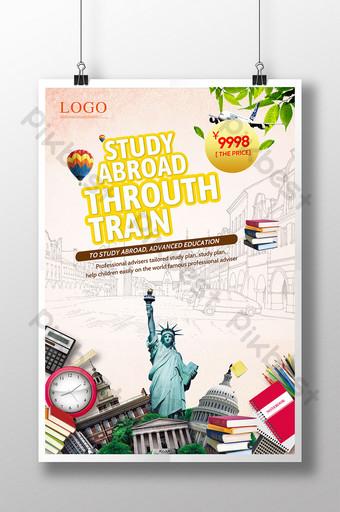 Modèle d'affiche pour étudier à l'étranger en train Télécharger Modèle PSD