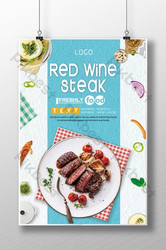 Creative template ng disenyo ng poster ng steak gourmet Template PSD