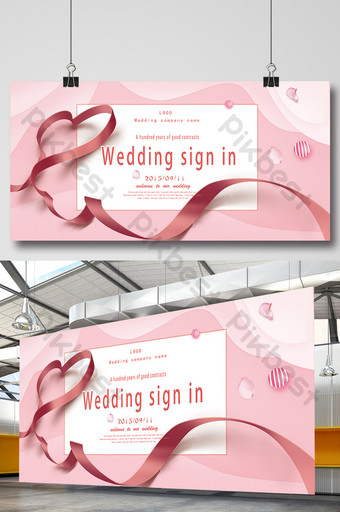 Panneau d'affichage de l'affiche publicitaire de mariage rose romantique Modèle PSD