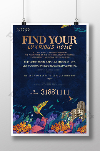 cartel de bienes raíces de jardín de alta gama Modelo PSD