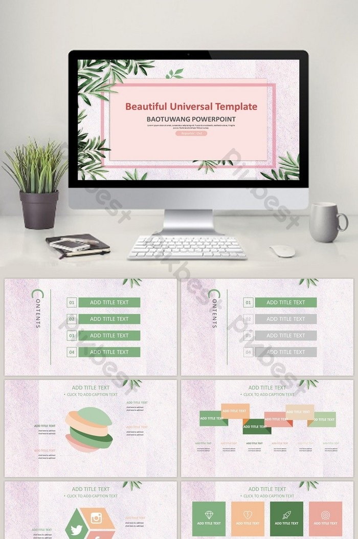 Midsummer Light Year Aesthetic Fresh Universal Ppt Template Powerpoint Pptx Free Download Pikbest
