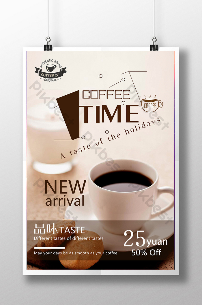 Cafe Opening Poster