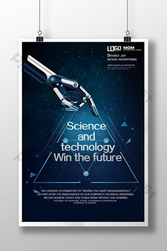 tecnologia de ponta preta ganha o poster do futuro Modelo PSD