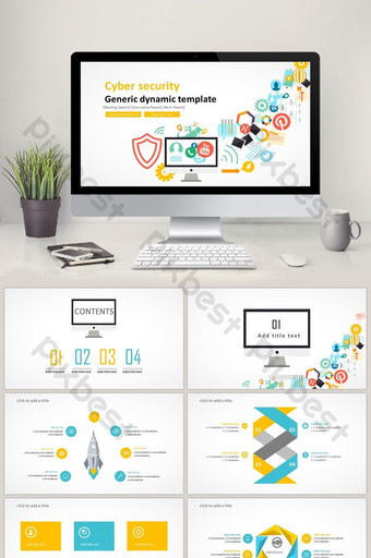 Network security summary report general ppt template PowerPoint Template PPTX