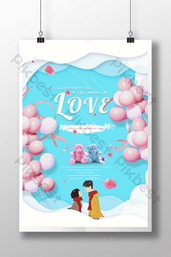 pôster de promoção de amor de tanabata romântico de moda simples Modelo PSD