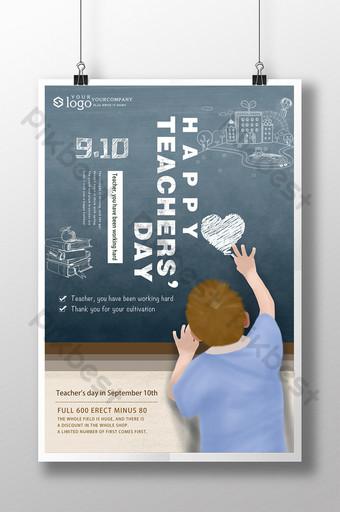poster promosi hari guru kartun thanksgiving yang kreatif Templat PSD