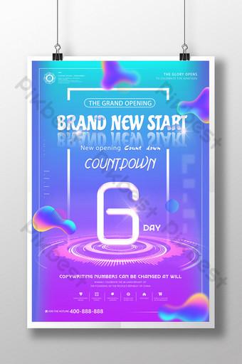 Fluid gradient makulay na pagbubukas ng anibersaryo countdown bagong sailing poster Template PSD