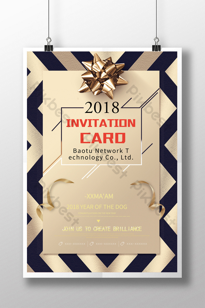 simple business invitation letter poster design