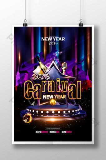 Affiche de gala de la fête du printemps du carnaval du réveillon du nouvel an Modèle PSD