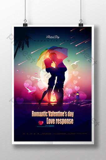 로맨틱 발렌타인 데이 214 포스터 아름다운 패션 템플릿 PSD