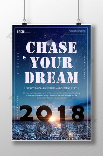企業文化2018我們是不一樣的正面能量海報 模板 PSD