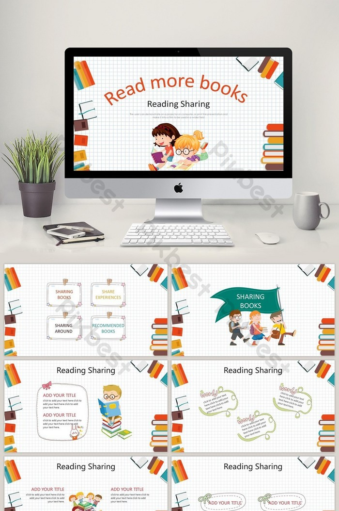 Cartoon Children S Book Sharing Session Ppt Template