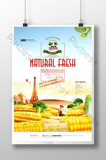 Poster ng likas na kwelyo ng sariwang berdeng prutas at malikhaing poster Template PSD