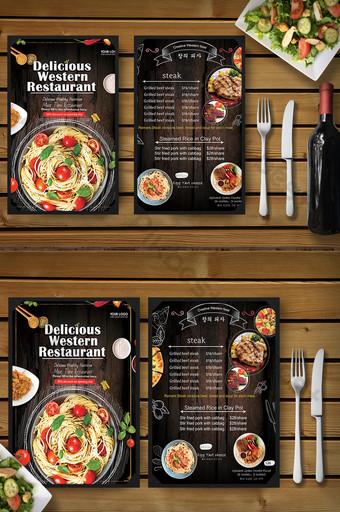 Dépliant de menu de restaurant occidental de mode noir Modèle PSD