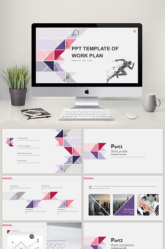Free powerpoint templates free download pikbest business style work plan ppt template toneelgroepblik Gallery