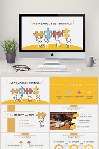 Company Profile Powerpoint Templates Free Download Pikbest