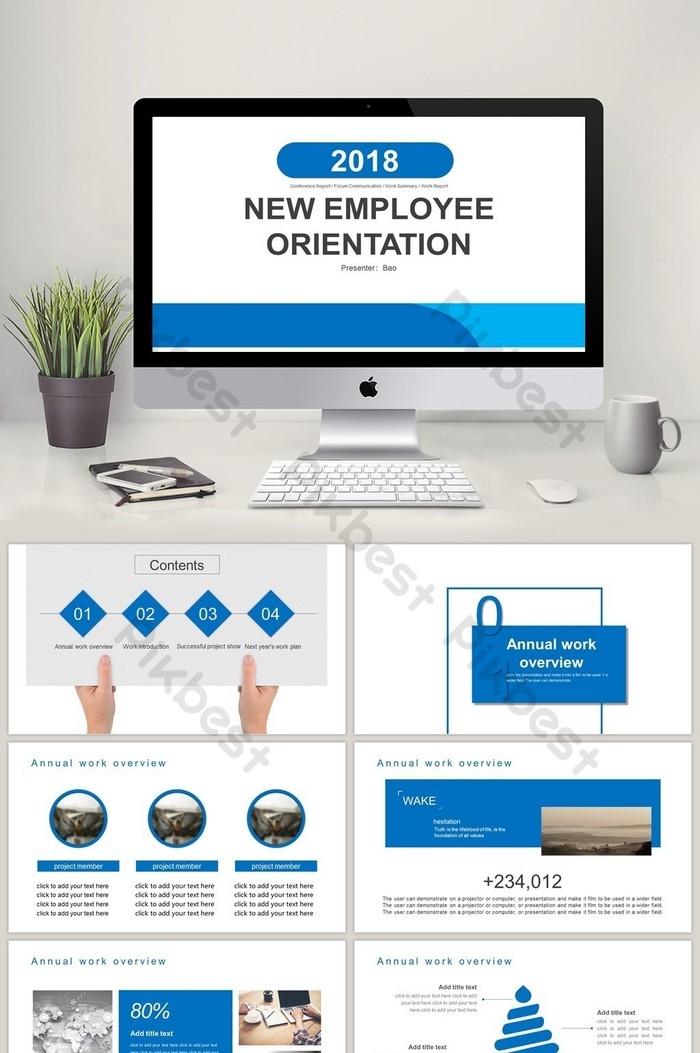 employee induction ppt template free download