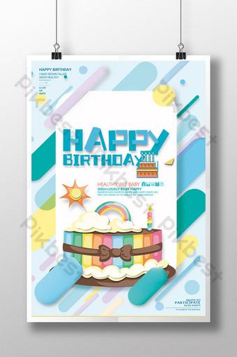 feliz aniversário desenho de cartaz de desenho animado Modelo PSD