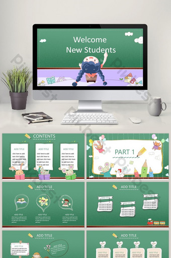 School season welcomes new classmates primary school class parent meeting PPT template PowerPoint Template PPTX