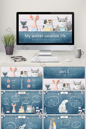 كارتون مرسومة باليد التعليم الشتاء عطلة الحياة الأطفال قالب ppt PowerPoint قالب PPTX