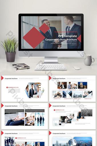 أسلوب العمل كتيب صورة عرض ثقافة الشركات تعزيز قالب ppt PowerPoint قالب PPTX