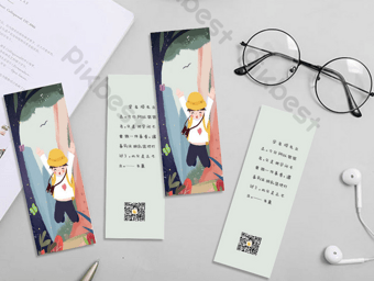 10+ Beautiful Bookmark Templates For The Bookworm In Your Life