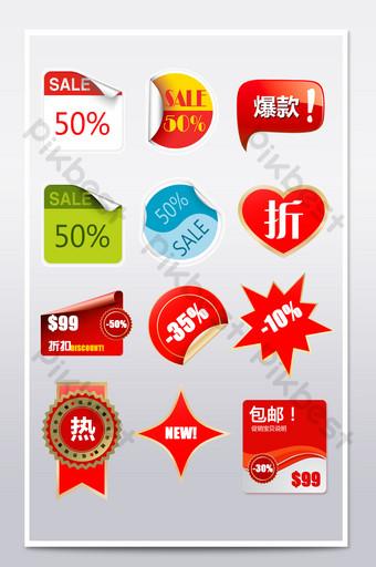 promoción icono descuento etiqueta adhesiva envío gratis 51 diseño Comercio electronico Modelo PSD