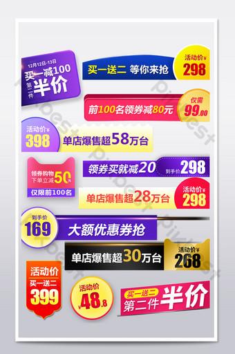 التجارة الإلكترونية jingdong صريحة مالك السيارة صورة العام الجديد تسمية عطلة مهرجان الترويج التجارة الإلكترونية قالب PSD