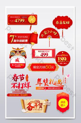 احتفالية الأحمر العام الجديد مهرجان الصورة الرئيسية من خلال علامة سعر ترويج القطار التجارة الإلكترونية قالب PSD
