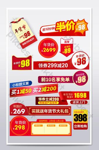 التجارة الإلكترونية jingdong صريحة مالك السيارة صورة أنشطة عطلة العام الجديد الترويج ليوم جديد التجارة الإلكترونية قالب PSD