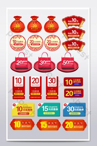التجارة الإلكترونية من خلال أنشطة مهرجان صورة مالك السيارة ملصق ترويج العام الجديد التجارة الإلكترونية قالب PSD