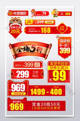 etiqueta de precio del festival de año nuevo de comercio electrónico a través de la plantilla completa de etiqueta de tren Comercio electronico Modelo PSD