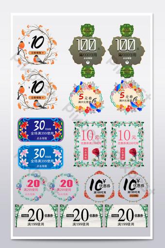 estilo retro chino dibujado a mano flores pájaros y árboles elementos cupones etiquetas promocionales Comercio electronico Modelo PSD