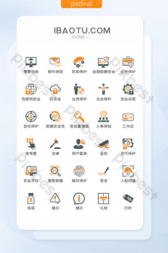 icono de seguridad de internet de dibujos animados naranja vector ui ico UI Modelo AI