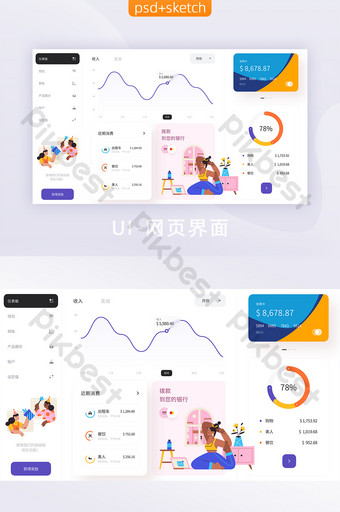 Interface de système d'interface utilisateur de tableau de bord de planification financière de style simple plat de couleur claire UI Modèle SKETCH